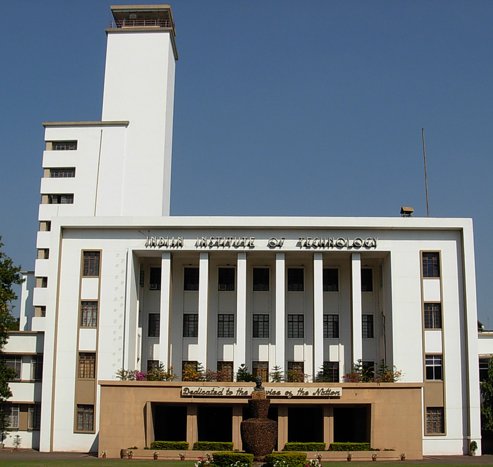Indian Best Engineering Colleges