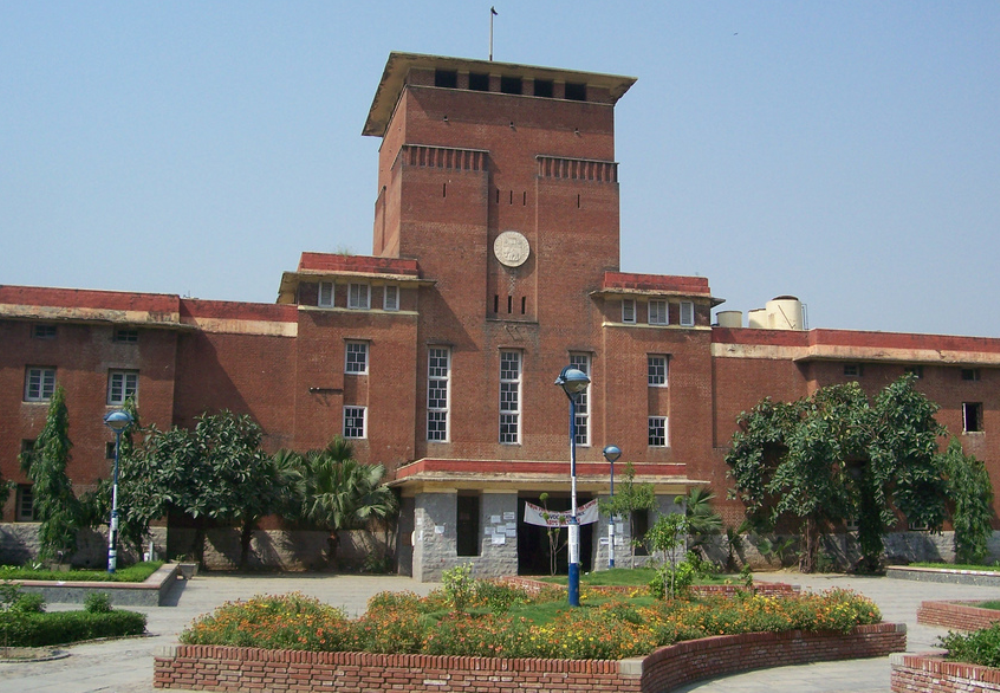 List of top 10 best universities of india