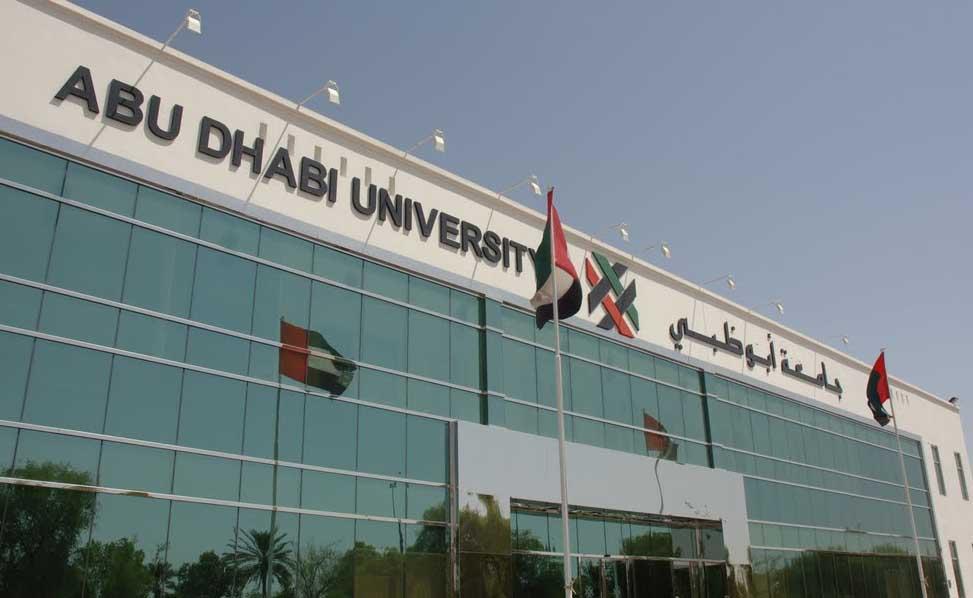 Top ten UAE Universities