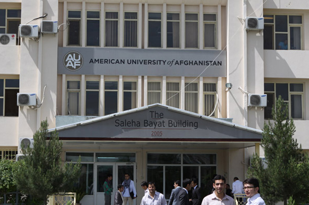 List of top ten best universities in Afghanistan