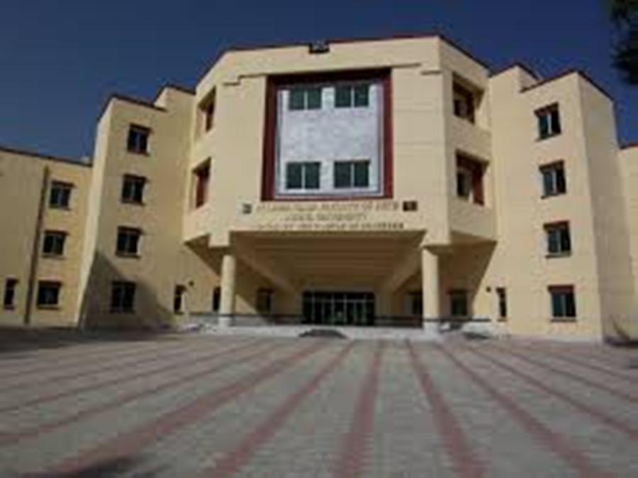 Top ten best universities in Afghanistan