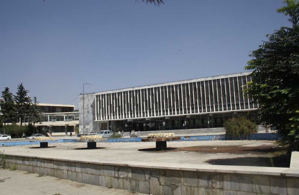 Top Ranked Universities in Afghanistan