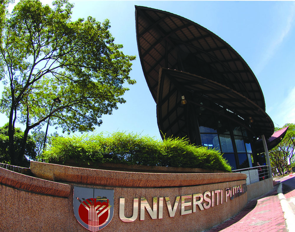 Top 5 Best Malaysian Universities