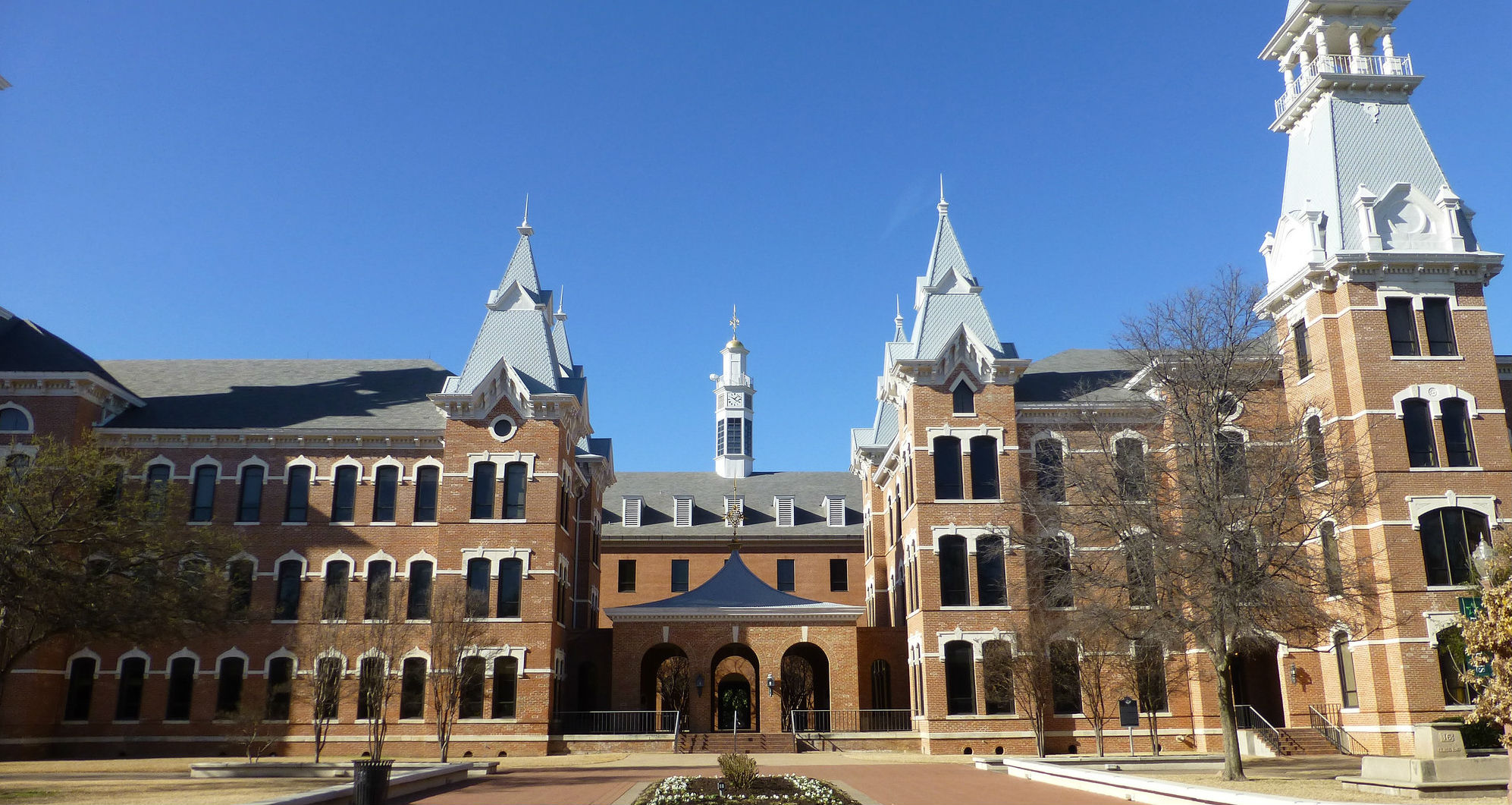 Baylor University Is The Best For Accounting Baylor Institution Offers Many  Programs To The Graduate And Gpa 214503