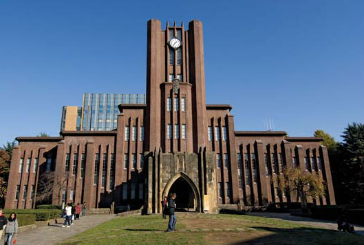one of the best uni of tokyo
