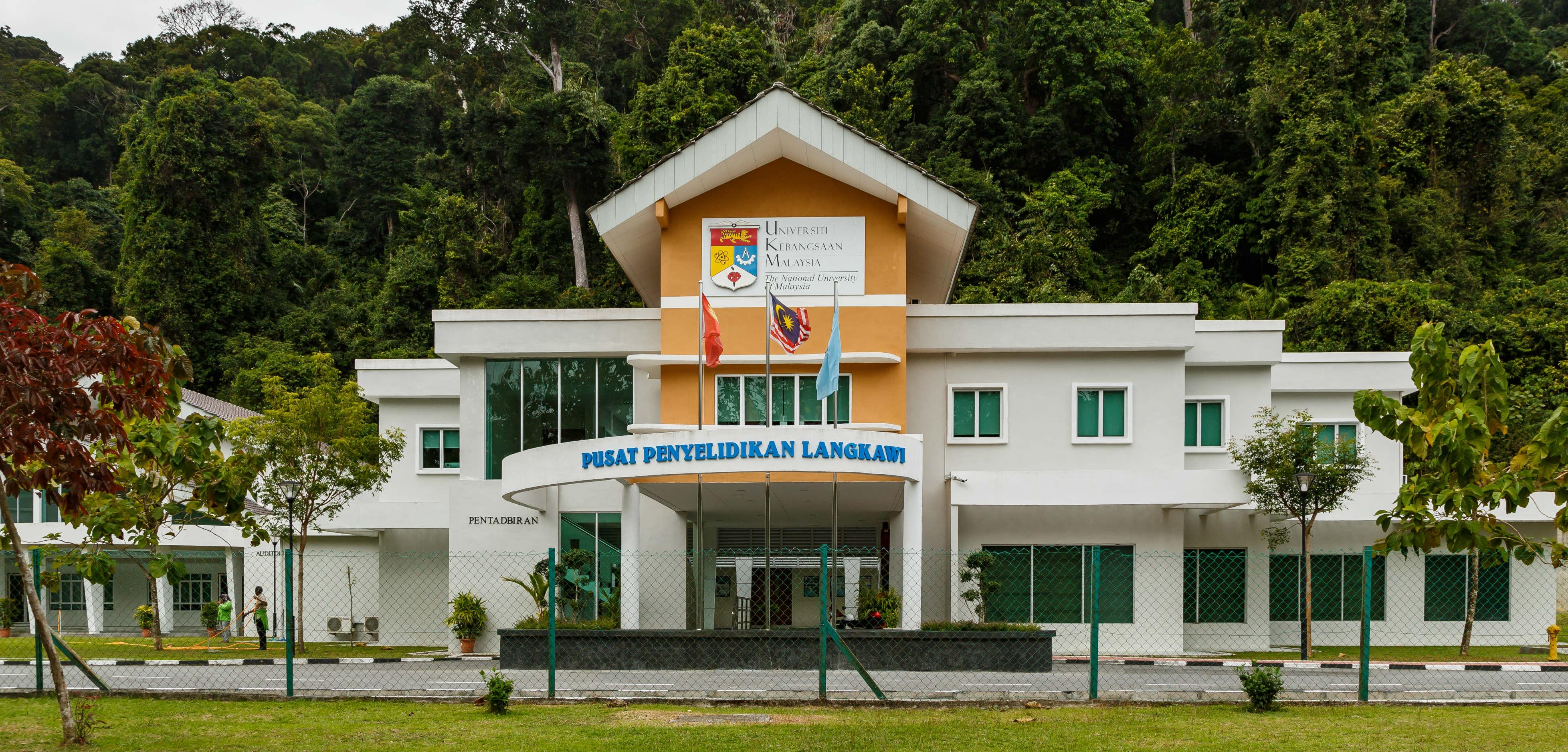 top university