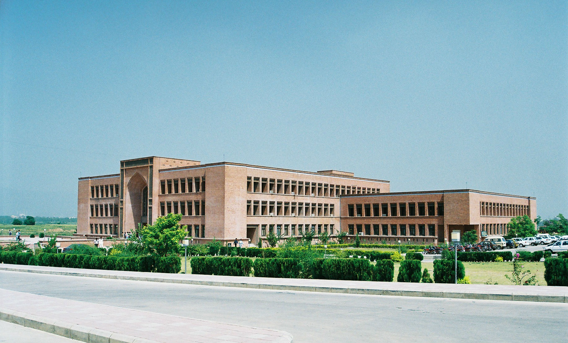 Islamic international university islamabad