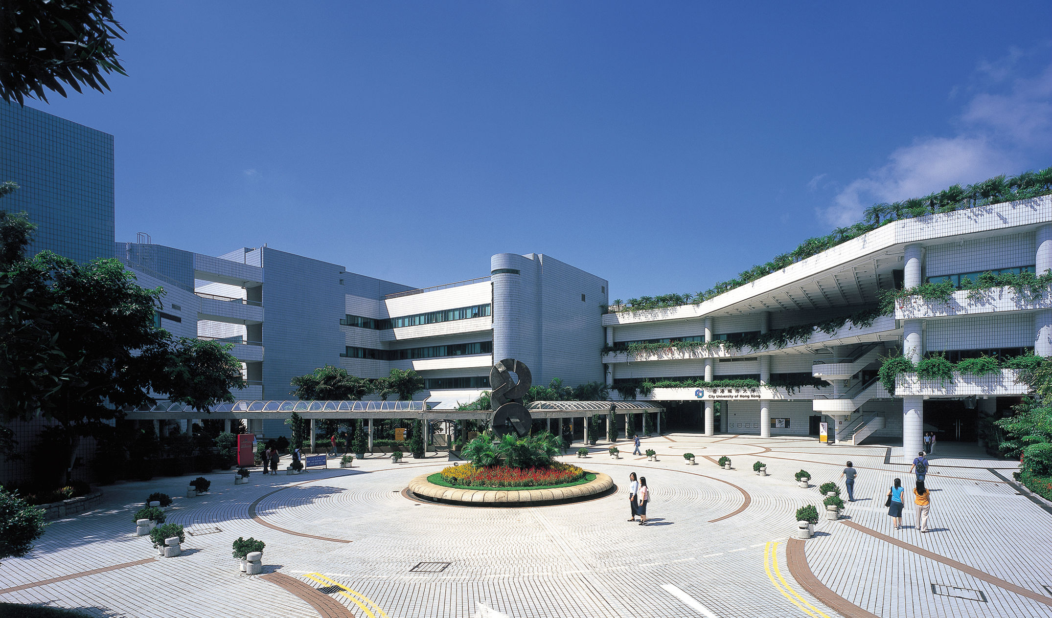 Top Ten Best Universities for English Language and Literature in Asia