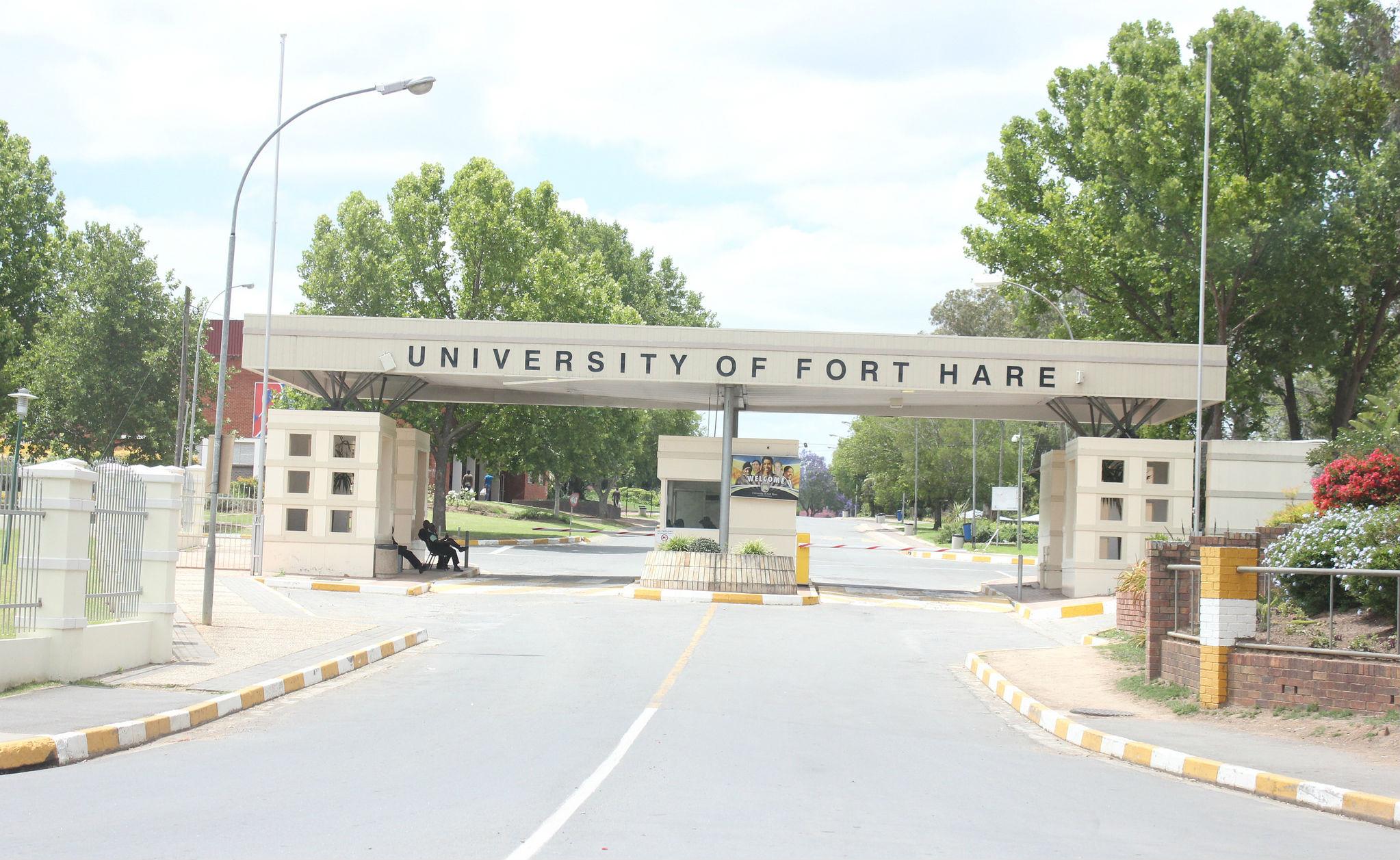 Best agriculture university